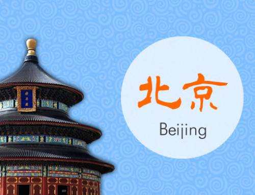 Host family Li-Beijing-170730